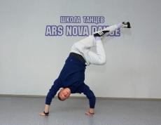 Преподаватель по breakdance Сергей Куйдин