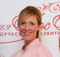 Фото Томилина Наталья Владимировна