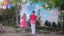 Выступление вокалистов Арс Нова на Дне соседей